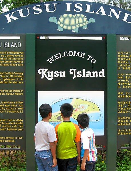 Сингапур, остров Кусу