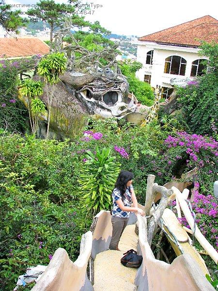 Вьетнам, Далат