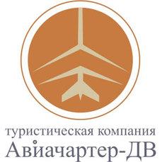 авиачартер-дв