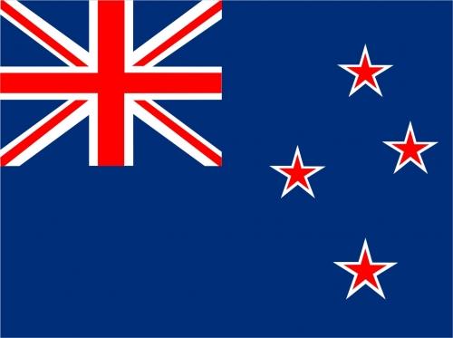 Виза в Новую Зеландию. Визовый центр
