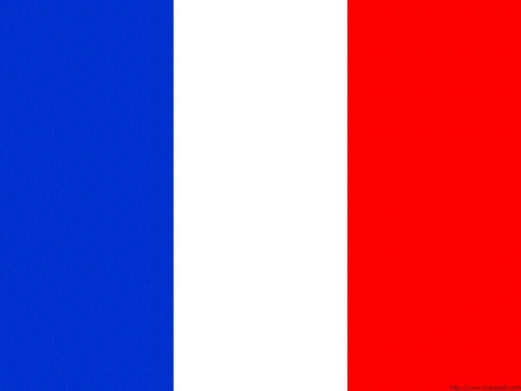 Виза во Францию. Визовый центр