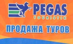Прямой чартерный рейс Владивосток - Анталия