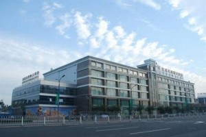 Beijing Tailong Plaza Hotel туры в Пекин