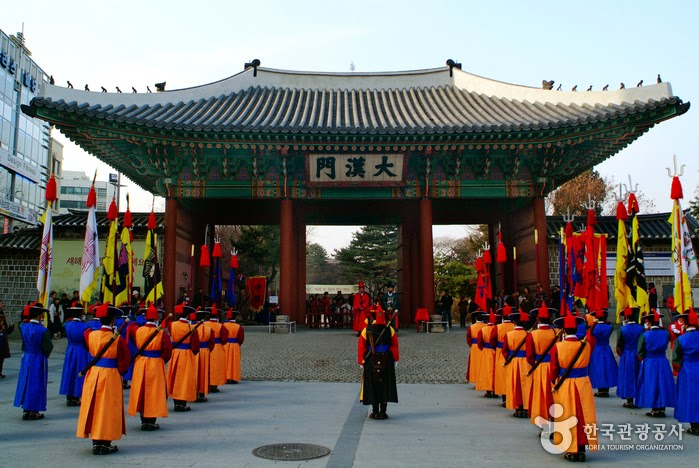 Seoul change guard ceremony