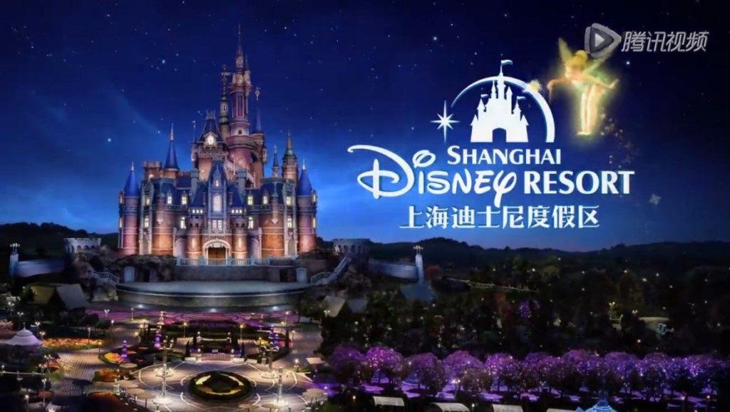 "Shanghai Disney Resort Тур ""Шанхай, Диснейленд!"""