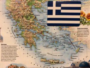 Греция. Туры и путешествия
