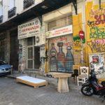 Афины. Греция. Улицы города