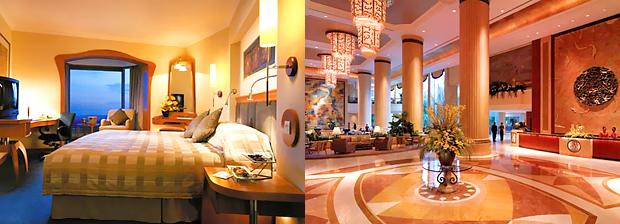 Отели Сингапура, туры в Сингапур