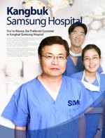 Диагностика и лечение в Сеуле (Южная Корея)