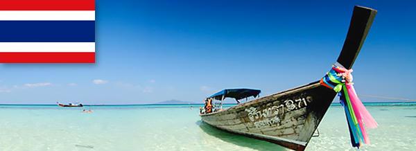 Пляжи Пхукета. остров Пхукет, Таиланд